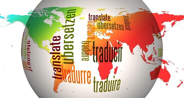 Языки переводы